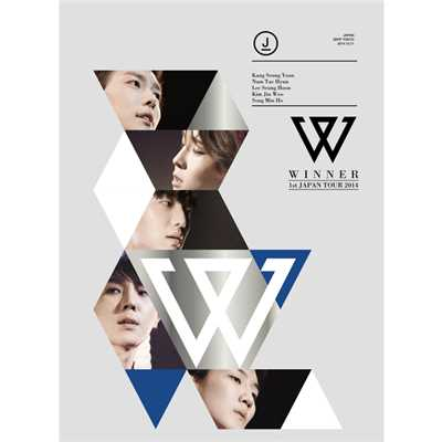 アルバム/WINNER 1st JAPAN TOUR 2014/WINNER