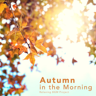 ハイレゾアルバム/Autumn in the Morning/Relaxing BGM Project