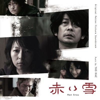 アルバム/赤い雪 Red Snow (Original Motion Picture Soundtrack)/YAS-KAZ