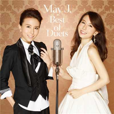 アルバム/Best of Duets/May J.