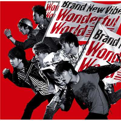 シングル/Wonderful World/Brand New Vibe