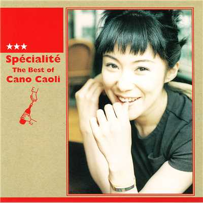 Specialite 〜The Best of Cano Caoli/かの 香織