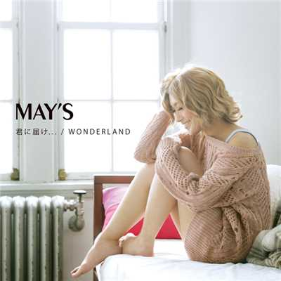 着うた®/Spread Your Wings (DJ Chika Remix) feat. M.V.P from M-ST★R/MAY'S