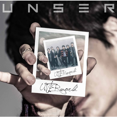One Last Time/UVERworld