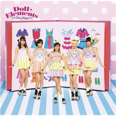 アルバム/Doll Magic/Doll☆Elements