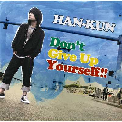 Don't Give Up Yourself !!/HAN-KUN(湘南乃風)