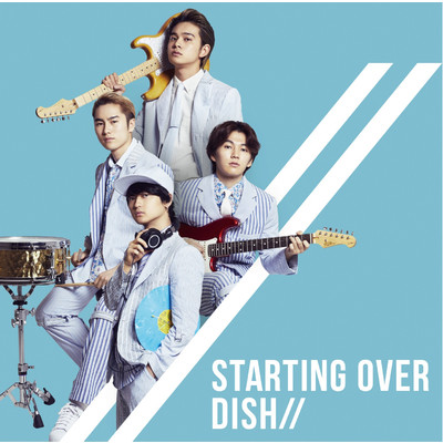 ハイレゾ/Starting Over/DISH//