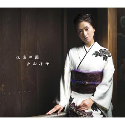長山洋子の画像 p1_10