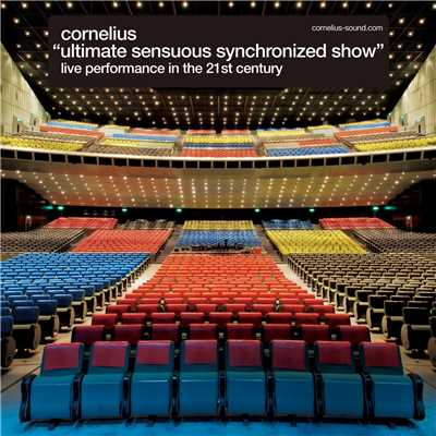 シングル/Drop  (Ultimate Sensuous Synchronized Show Version)/Cornelius