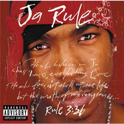 シングル/Between Me & You (featuring Christina Milian/Album Version)/Ja Rule