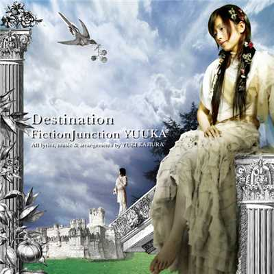 シングル/聖夜/FictionJunction YUUKA