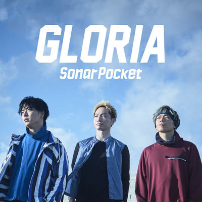 シングル/GLORIA/Sonar Pocket
