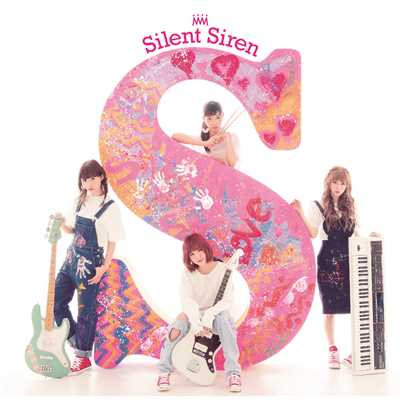 シングル/milk boy/SILENT SIREN