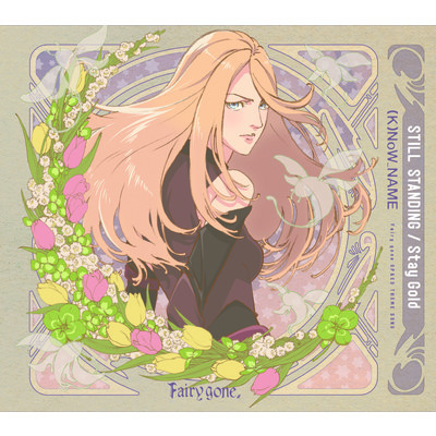 アルバム/TVアニメ『Fairy gone フェアリーゴーン』OP&ED THEME SONG「STILL STANDING/Stay Gold」TVsize/(K)NoW_NAME
