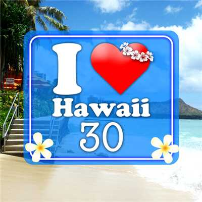 アルバム/I Love Hawaii 30/Various Artists