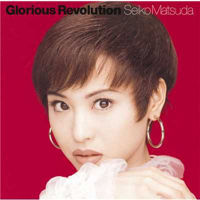 There for You(Album Mix)/松田聖子