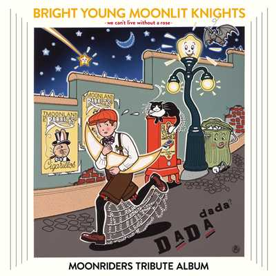 アルバム/BRIGHT YOUNG MOONLIT KNIGHTS -We Can't Live Without a Rose- MOONRIDERS TRIBUTE ALBUM/Various Artists