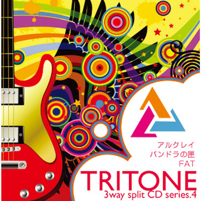 アルバム/TRITONE series.4/Various Artists
