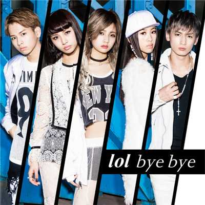 bye bye-special edition-/lol-エルオーエル-