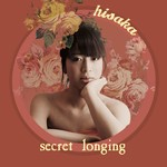アルバム/secret longing/hisaka