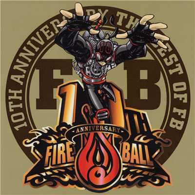 アルバム/THE BEST OF FB/Fire Ball