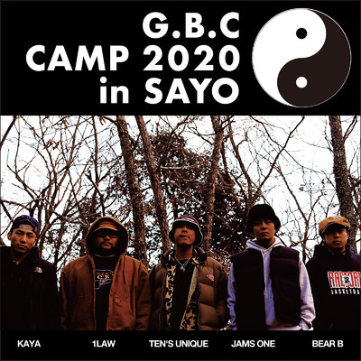 G.B.C CAMP 2020 in SAYO/Various Artists