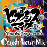 シングル/Crush Your Mic -Rule the Stage track.3-/ヒプノシスマイク-D.R.B- Rule the Stage(どついたれ本舗・Bad Ass Temple)