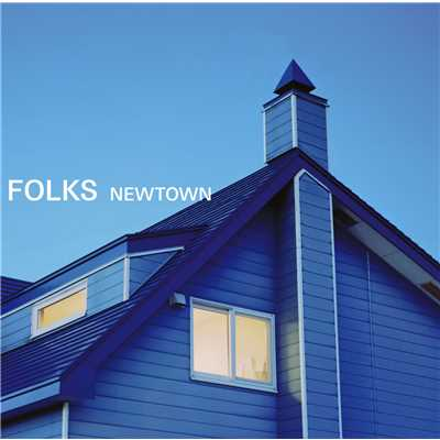 シングル/Everything is Alone/FOLKS
