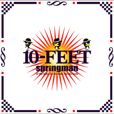 シングル/DO YOU LIKE...?/10-FEET