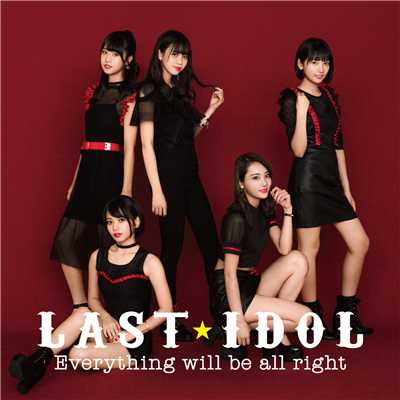 アルバム/Everything will be all right (Special Edition)/ラストアイドル