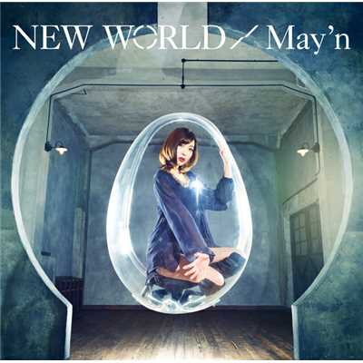 アルバム/4th Album NEW WORLD/May'n