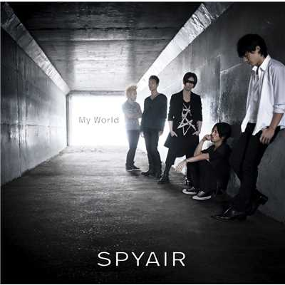 アルバム/My World/SPYAIR
