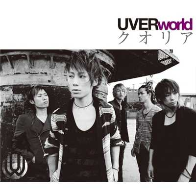 着うた®/Ultimate/UVERworld