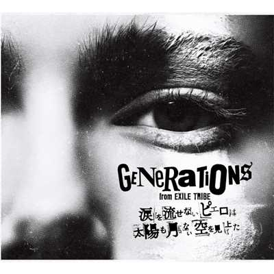 シングル/RUN THIS TOWN/GENERATIONS from EXILE TRIBE