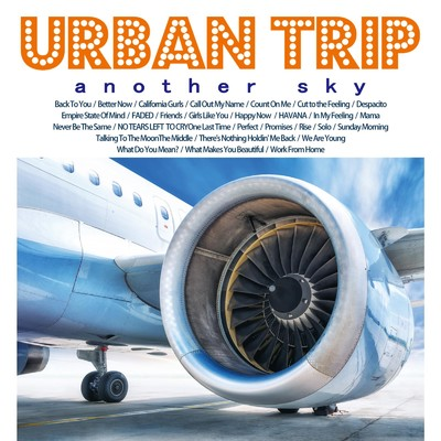 アルバム/URBAN TRIP -another sky-/Various Artists