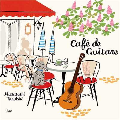 Cafe de Guitare 〜ギターでくつろぐカフェ時間〜/垂石雅俊