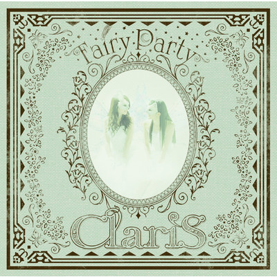 アルバム/Fairy Party/ClariS