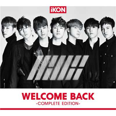アルバム/WELCOME BACK -COMPLETE EDITION-/iKON