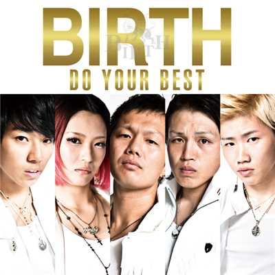 アルバム/DO YOUR BEST/BIRTH