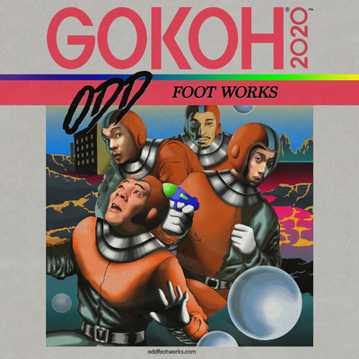シングル/PRIVATE FUTURE/踊Foot Works