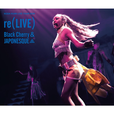 アルバム/KODA KUMI LIVE TOUR 2019 re(LIVE) -Black Cherry- in Osaka at オリックス劇場 (2019.10.13)/倖田來未