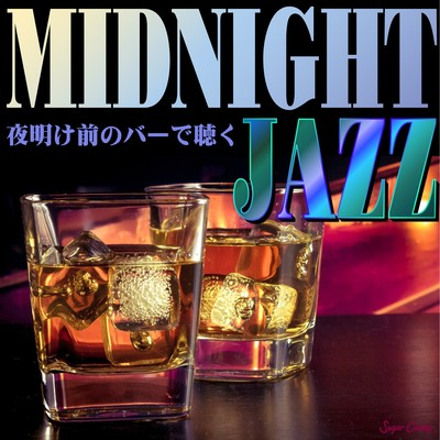 アルバム/MIDNIGHT JAZZ〜夜明け前のバーで聴く〜/Moonlight Jazz Blue & JAZZ PARADISE