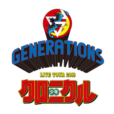 "アルバム/GENERATIONS LIVE TOUR 2019 ""少年クロニクル""/GENERATIONS from EXILE TRIBE"