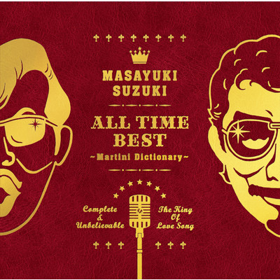アルバム/ALL TIME BEST ~Martini Dictionary~/鈴木 雅之