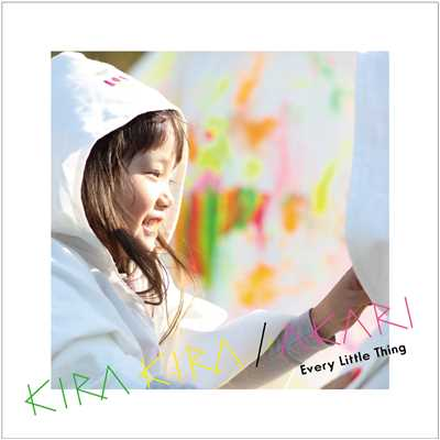 アルバム/KIRA KIRA / AKARI/Every Little Thing
