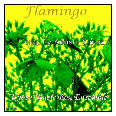 シングル/Flamingo - music box/Kyoto Music Box Ensemble