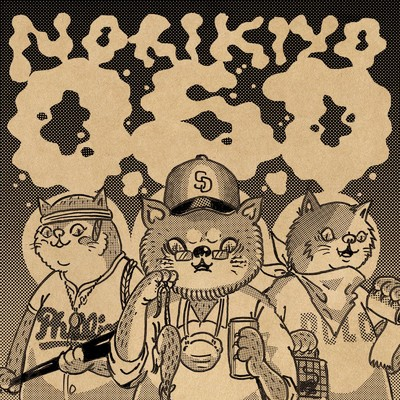 アルバム/O.S.D. 〜Old School Discipline〜/NORIKIYO