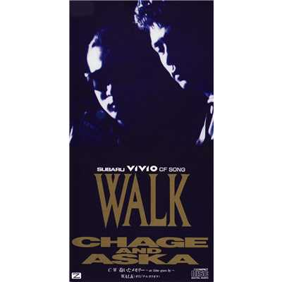 アルバム/WALK/CHAGE and ASKA