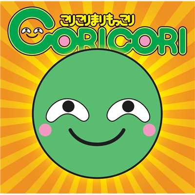 CORICORI Remixed by i-Watch (from HOME GROWN)