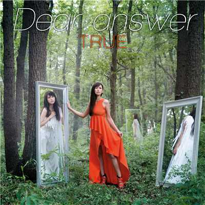 アルバム/Dear answer/True